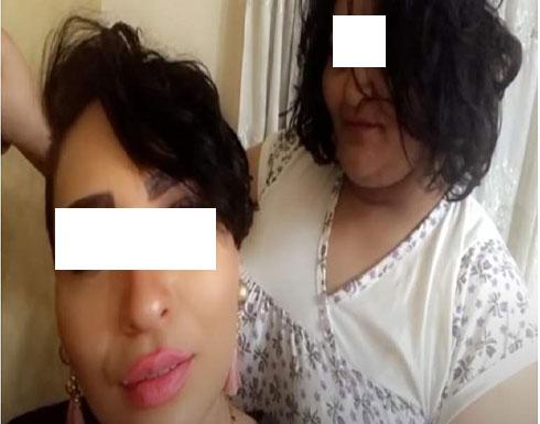 """""""شيري هانم"""" وابنتها """"زمردة"""".. مصر: القبض على اثنتين بتهمة الفسق والفجور"""
