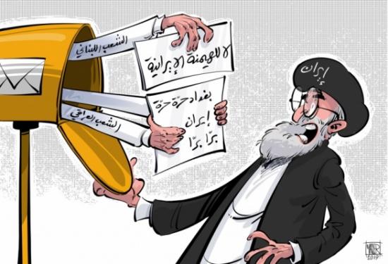 رسائل عراقية لبنانية مضمونة الوصول لطهران
