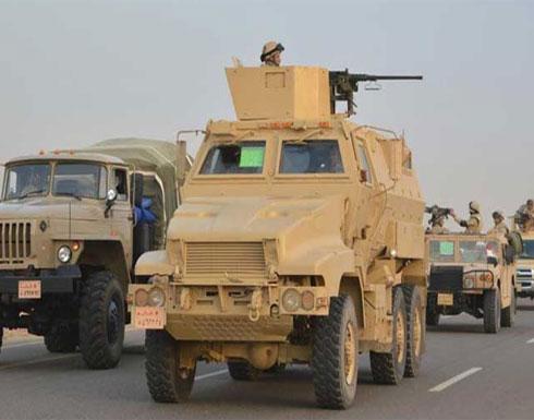 الجيش المصري يعلن مقتل 15 مسلحًا وتوقيف 153 آخرين