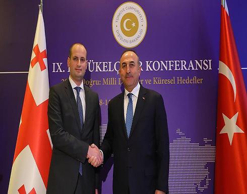 جاويش أوغلو: تركيا تدعم بشكل كامل عضوية جورجيا في الناتو