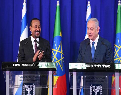"""نتنياهو لنظيره الأثيوبي: """"يجب أن نتعاون ضد الإسلام المتطرف"""""""