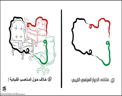 الحوار الليبي وخلاف المناصب !