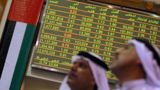 بورصة أبو ظبي تدرس إدراج الشركات الصغيرة والمتوسطة