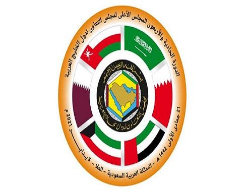 توافد قادة الخليج وممثلوهم على العلا لحضور القمة الخليجية الـ41