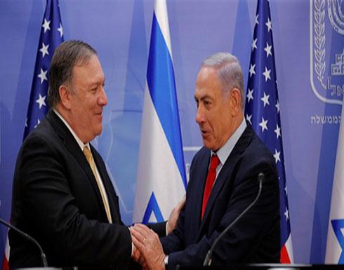 بومبيو يؤكد لنتنياهو دعم الولايات المتحدة لعمليات إسرائيل في سوريا