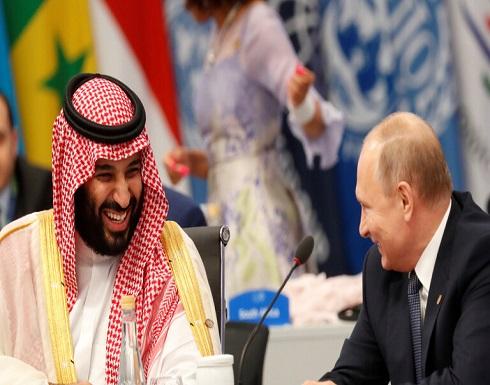 الكرملين: تصريحات الأمير محمد بن سلمان عن العلاقات الدولية تستحق أعلى تقدير