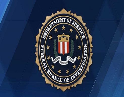صفعة مدوية لتحقيقات FBI بشأن التدخل الروسي في أميركا
