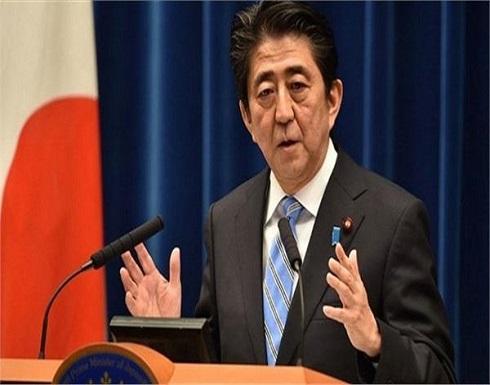 رئيس وزراء اليابان يعلن حالة الطوارئ يوم الثلاثاء