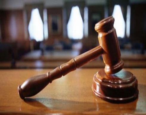 السجن 28 عاماً لبلجيكي بتهمة ارتكاب جريمة في سوريا