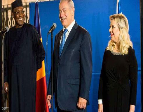 بعد قطيعة عقود.. إسرائيل وتشاد تتفقان على استئناف العلاقات