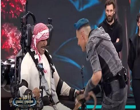 """عبد الله بالخير في مواجهة رامز: ما بحب الحنش"""" .. شاهد"""