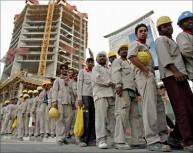 حقوق العمال في قطر