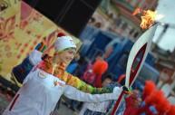 شعلة اولمبياد سوتشي الشتوي 2014