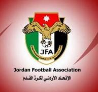اتحاد الاردني لكرة القدم