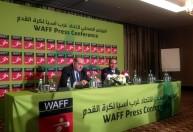 الأمير علي في المؤتمر الصحفي