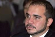 اﻷمير علي بن الحسين