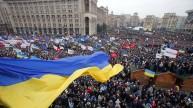 تاحيل الدوري الأوكراني بسبب الاحداث الأخيرة