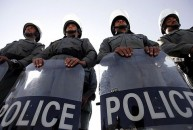 شرطة الأوروجواي
