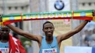 الإثيوبي غيتو فيليكي
