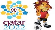 شعار افتراضي لكأس العالم 2022