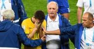 الحسرة البرازيلية