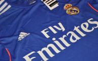قميص ريال مدريد