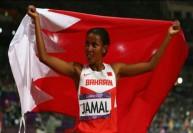 مريم جمال