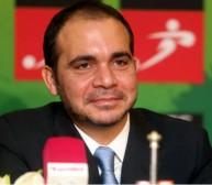 الأمير علي بن الحسين رئيس الاتحاد