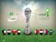 شعار كأس الخليج
