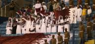 أرشيفية - جماهير قطر
