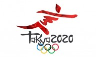 شعار الومبياد 2020