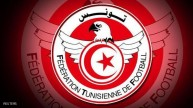 شعار الإتحاد التونسي لكرة القدم