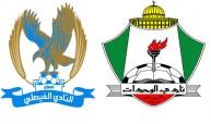 شعارات ناديي الوحدات والفيصلي