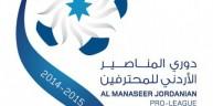 شعار دوري المحترفين الأردني