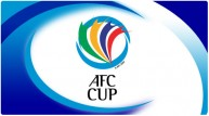 شعار كأس الإتحاد الآسيوي
