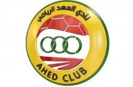 شعار نادي العهد