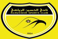 شعار نادي الحسين اربد