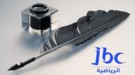 بقلم عبدالله عياده الشرفات