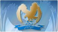 شعار الفيصلي الأردني
