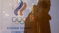 شعار اللجنة الأولمبية الروسية