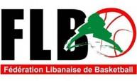 الدوري اللبناني لكرة السلة