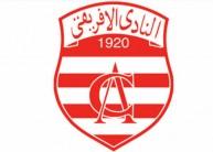 شعار النادي الافريقي