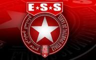 شعار فريق النجم الساحلي