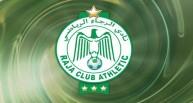 شعار نادي  الرجاء البيضاوي