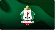 شعار نادي الوحدات