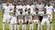 لاعبو منتخب السعودية (أرشيف)