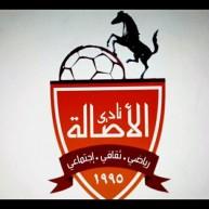 شعار نادي الأصالة