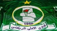 شعار نادي أهلي طرابلس