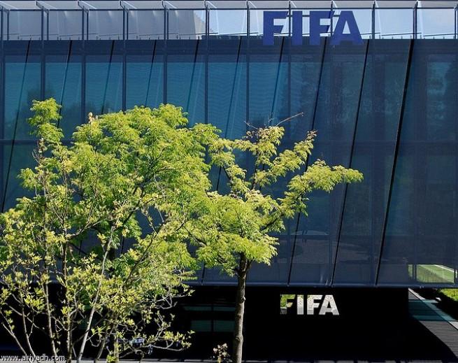 مقر الإتحاد الدولي لكرة القدم